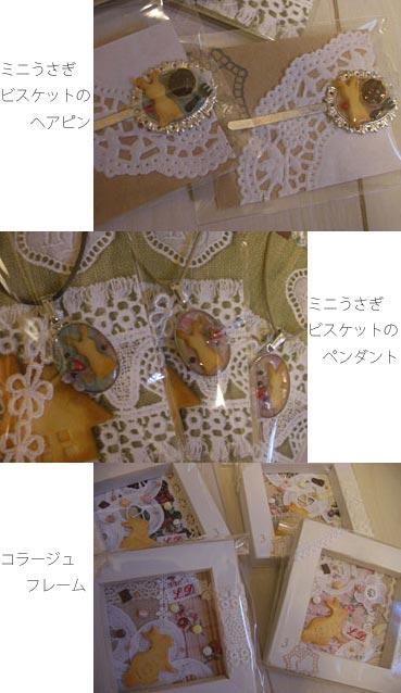d0043656_18231251.jpg