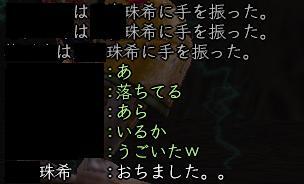 b0114162_2111828.jpg