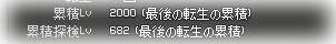 c0220462_7121589.jpg