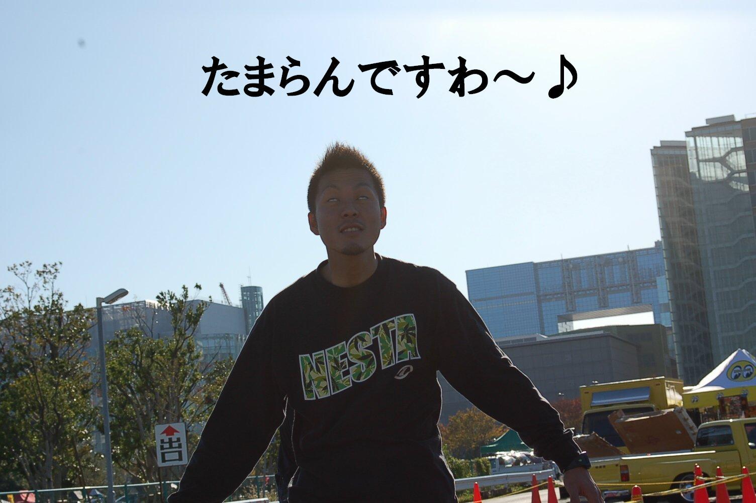 f0144362_1411822.jpg