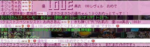 d0098964_9384565.jpg