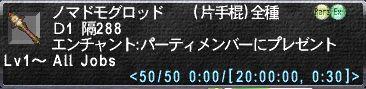 a0025869_20251158.jpg