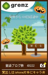 d0134977_1794699.jpg