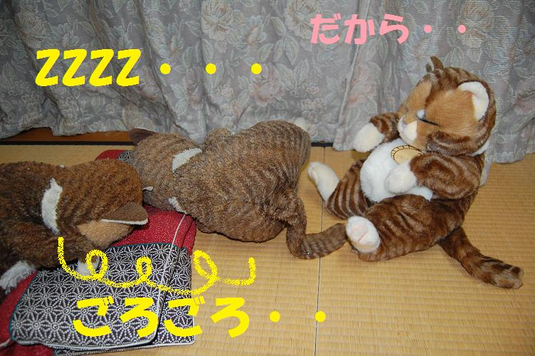 b0059978_21451791.jpg