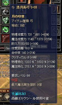b0075984_1223364.jpg