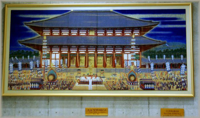 信州高遠美術館_b0093088_11435212.jpg