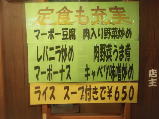 b0055202_17582116.jpg