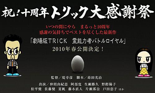 b0080809_20123653.jpg