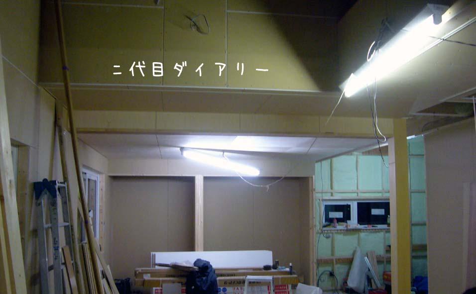 f0116421_21212972.jpg