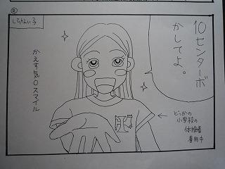 f0204721_3372577.jpg