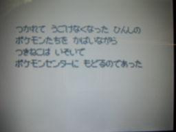 a0120525_017736.jpg