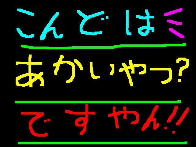 f0056935_18311364.jpg