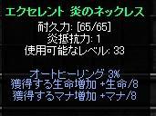 b0184437_18292536.jpg