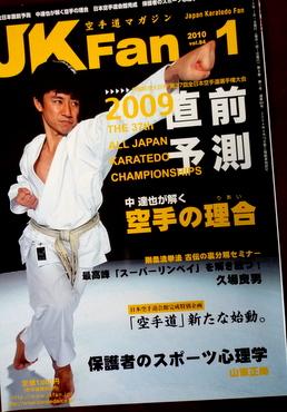 ハイキック・ガール!で土屋圭の師匠、松村先生を演じた中さん。映画で見せた... ハイキックがいっ