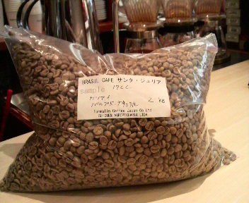 2009ブラジル 新豆サンプル到着しました!_a0143042_11341050.jpg