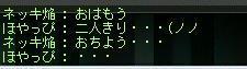 b0051542_1454528.jpg