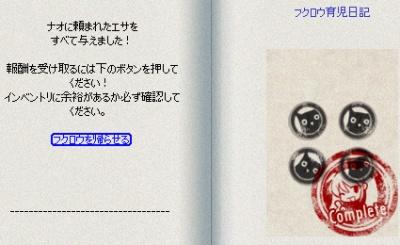 f0191443_96275.jpg