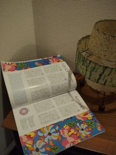 ★雑誌挿絵★FIGARO japon No.400 12/5号_b0166144_17283643.jpg