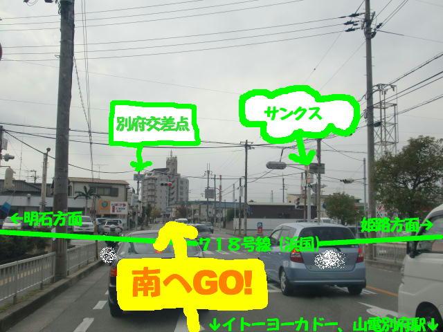 b0182763_1551691.jpg