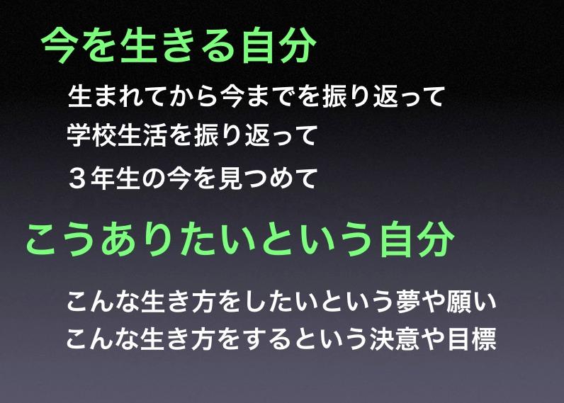 b0068572_0172665.jpg