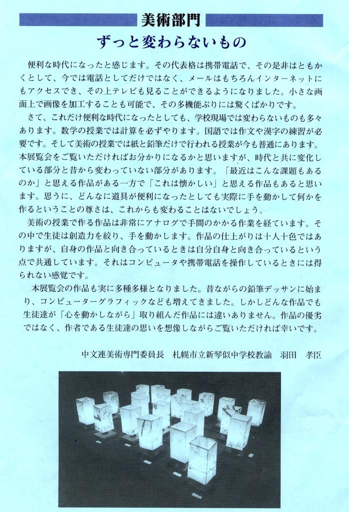 b0068572_1971727.jpg
