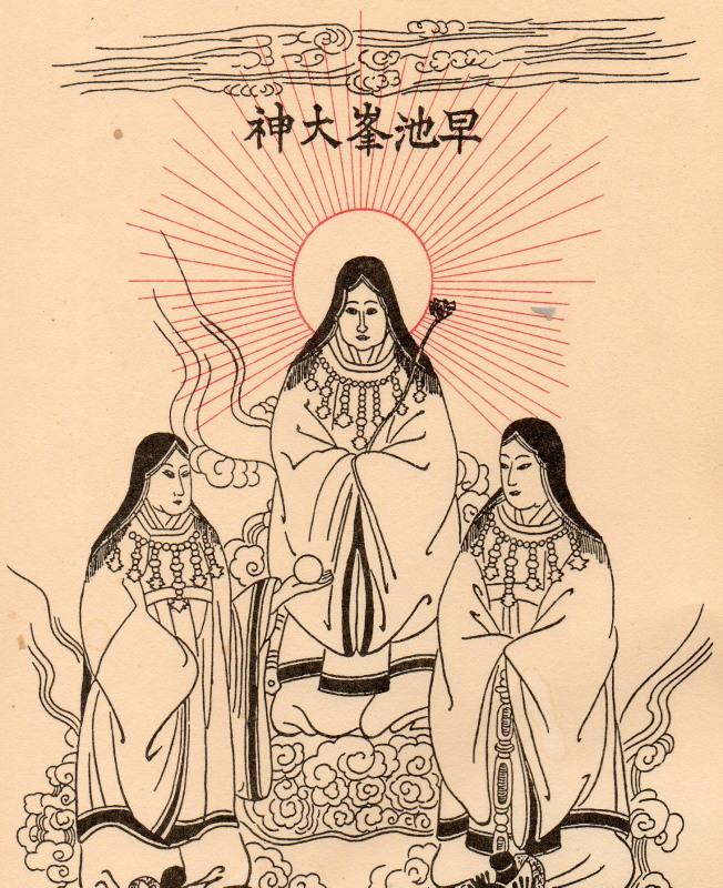 三人の娘(悪しき魂の浄化)_f0075075_11133738.jpg