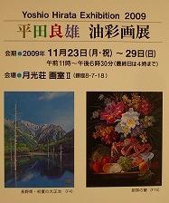 画室1と2_e0045977_19564343.jpg