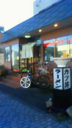肉ライス大盛700円_c0227978_2073075.jpg