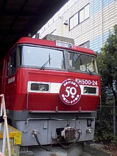 隅田川駅貨物フェスティバル_e0013178_1854296.jpg