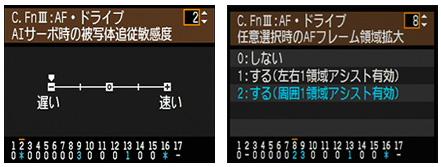 b0170881_14125459.jpg