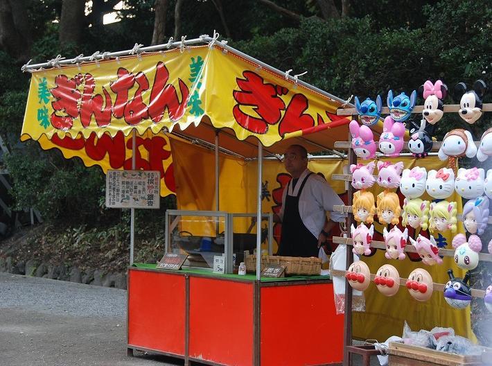 鎌倉他(秋)_c0187781_9213811.jpg
