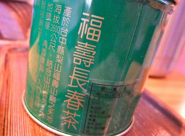 劉さんと小梅さんからの宿題_b0151300_14441938.jpg