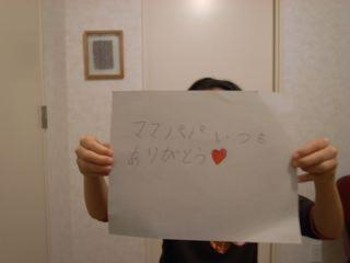 c0169205_20251237.jpg