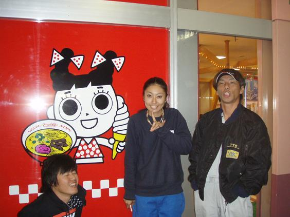 戯れ祭り 関西編_c0132311_1757963.jpg