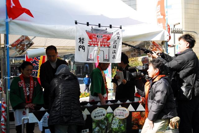 九州三湯物語・第2回温泉祭り_d0047811_23355950.jpg