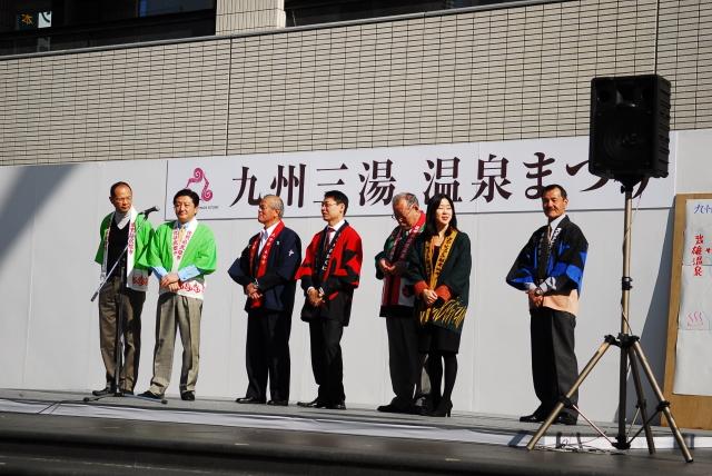 九州三湯物語・第2回温泉祭り_d0047811_233738100.jpg