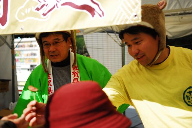 九州三湯物語・第2回温泉祭り_d0047811_23382358.jpg