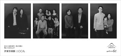 伊東写真館2009_a0088412_7594261.jpg