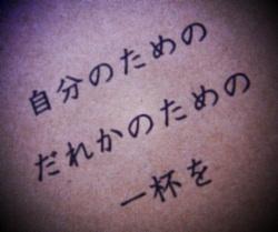 e0085113_1972068.jpg