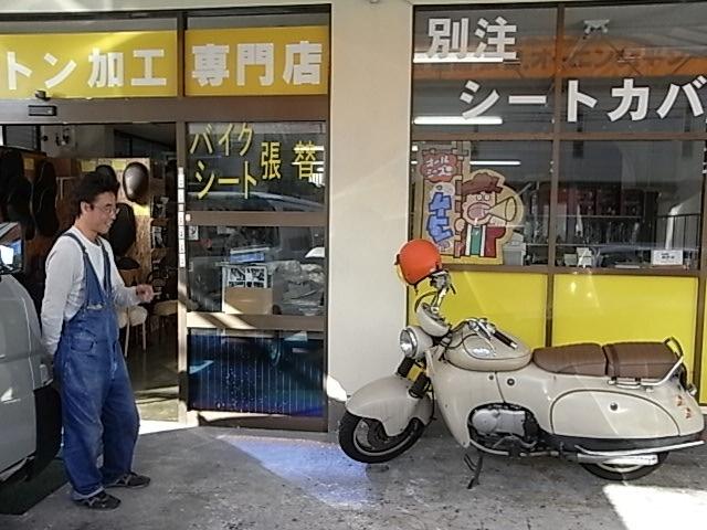 バイクシート張り替え_b0054727_0292132.jpg