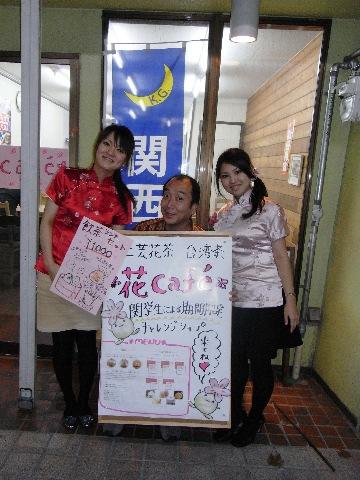 花カフェ終了_b0054727_1545054.jpg