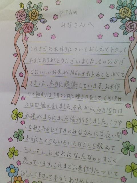 a0074633_20123362.jpg