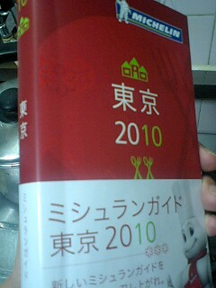 e0059834_21133943.jpg