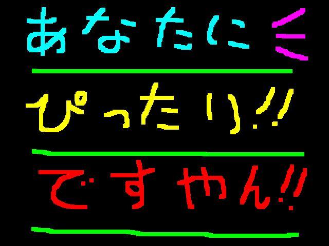 f0056935_9434374.jpg