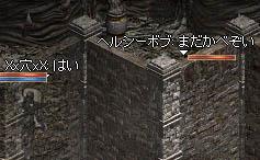 b0182640_1051321.jpg