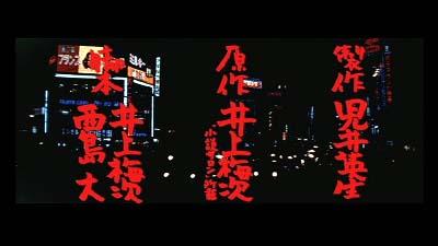 嵐を呼ぶ男 by 石原裕次郎(日活映画『嵐を呼ぶ男』より) その3_f0147840_23483284.jpg