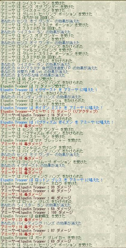 e0057344_4264496.jpg