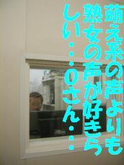 f0043559_13544610.jpg