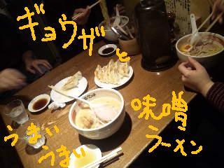 b0122260_20104920.jpg