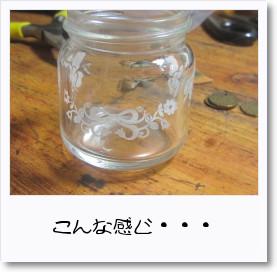 b0150662_642881.jpg